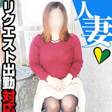 まよ | 愛のしずく(名古屋)