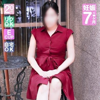 にんぷ | 愛のしずく(名古屋)