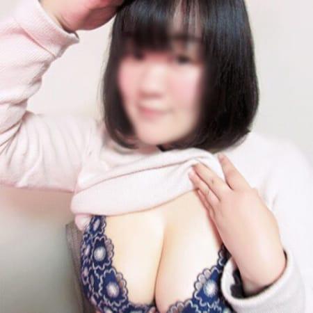 すみれ【揉み応えのある巨乳Fカップ搭載】 | 恥じらいぽちゃ(池袋)
