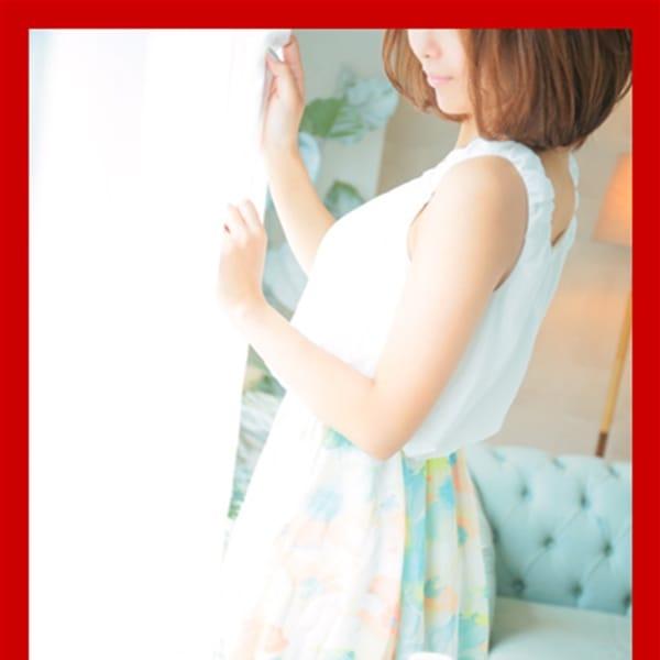 みやび【【リアルな恥じらいと背徳感】】 | ノーハンドで楽しませる人妻 上野店(上野・浅草)