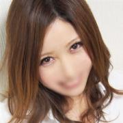 ゆり【秘宝の超絶美少女】 | フェアリーテイル(名古屋)