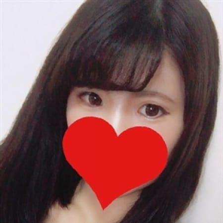 なお【清楚スレンダー美少女】 | フェアリーテイル(名古屋)