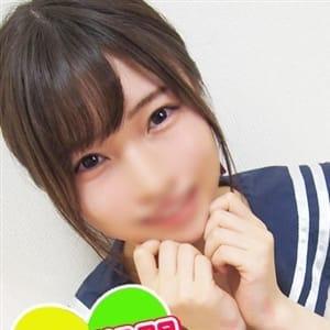 みこ♡純粋無垢な超ド素人【☆完全な未経験美女】 | フェアリーテイル(名古屋)