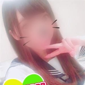 あき ♡天使のような美少女♡【アイドル級♡】 | フェアリーテイル(名古屋)
