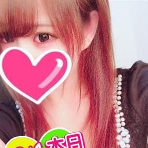 みゆき 超絶美少女【キレカワS級美女】 | フェアリーテイル(名古屋)