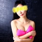 えみemi | 派遣型性感エステ&ヘルス 東京蜜夢(品川)