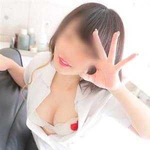 あいる【F】透明感!色白美女!【色白スレンダー美女☆】   SAPPORO 医乳(札幌・すすきの)