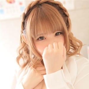 くるみ【F】小柄ロリ巨乳!【ミニマム巨乳!】 | SAPPORO 医乳(札幌・すすきの)