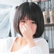 アトラ・ミクスタ【】|$s - ウルトラの乳京都店風俗