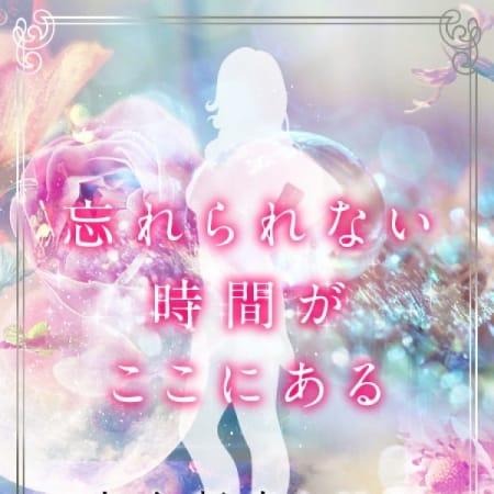 コトミ【☆ラブ×2敏感っコ☆】   テイクアウト(河原町・木屋町)