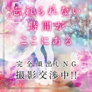 シオ【☆プレミアムロリータ☆】   テイクアウト(河原町・木屋町)