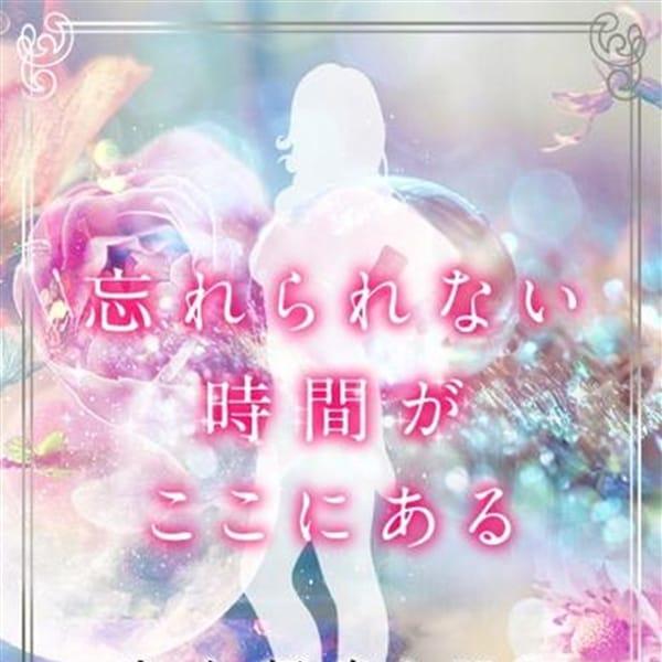 ティアラ【☆胸に広がる興奮を☆】   テイクアウト(河原町・木屋町)