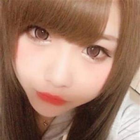 現役女子大生☆ふわり☆ | いちゃいちゃパラダイス(岡山店)(岡山市内)