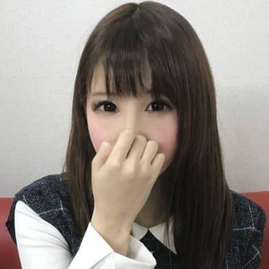 あのん【新人】【☆色白スレンダー☆】 | ピンクコレクション京都(河原町・木屋町(洛中))