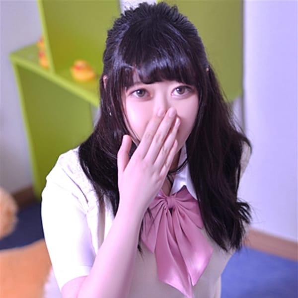 ほのたん【完全業界未経験】 | 京都デリヘル女学院(祇園・清水)