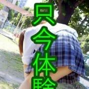 むう【驚くほどの美少女】 | 京都デリヘル女学院(河原町・木屋町(洛中))