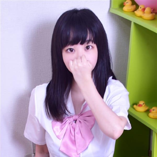 まりん【癒し系巨乳美女♥】 | 京都デリヘル女学院(祇園・清水)