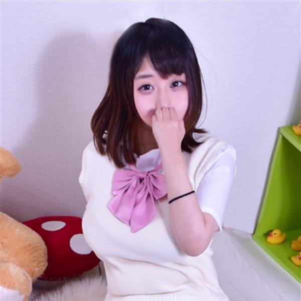 もこもこ【Hカップ爆乳女学生♪】 | 京都デリヘル女学院(祇園・清水)