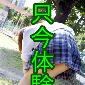 じゅん【『山〇優』激似ガール】 | 京都デリヘル女学院(河原町・木屋町(洛中))