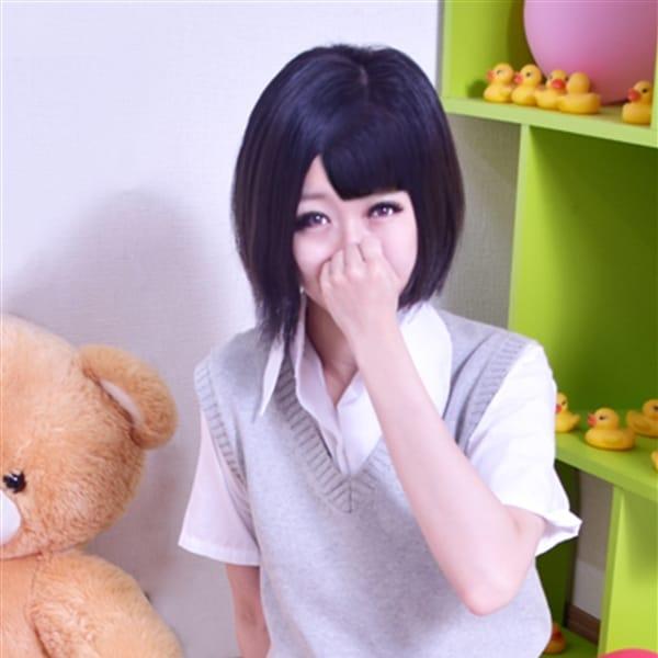 まきたん【細身モデル系美少女】 | 京都デリヘル女学院(祇園・清水)