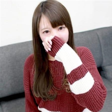 まりあ【感度敏感ドMちゃん♪】 | なんちゃって倶楽部。(福岡市・博多)