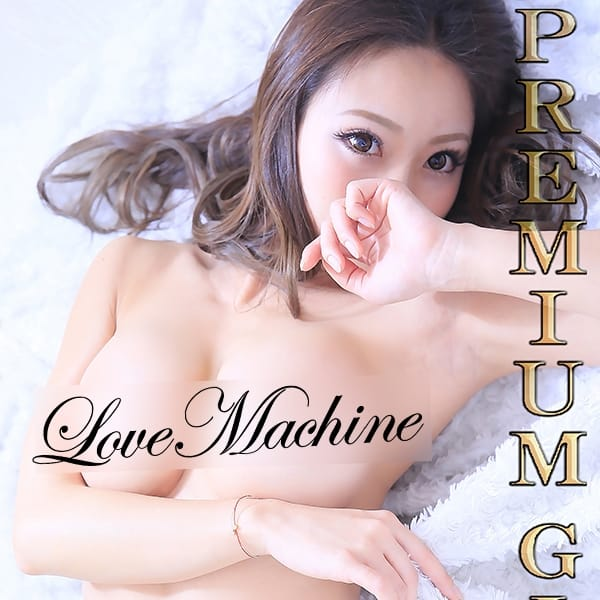ユキナ【PREMIUM】【中国エリアNo,1!】 | ラブマシーン広島(広島市内)