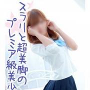 綾瀬早紀 | 美少女専門キラキラ学園(岡山市内)