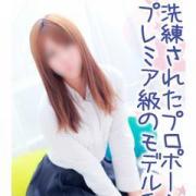 高橋まな | 美少女専門キラキラ学園(岡山市内)