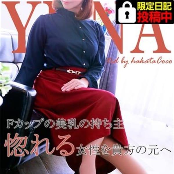 ユナ【おっとり美人】 | 広島で評判のお店はココです!(広島市内)