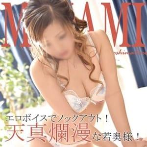 ミナミ【声がエロすぎる!!!】 | 広島で評判のお店はココです!(広島市内)