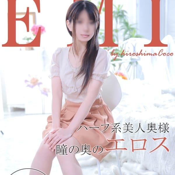 エミ【素人系スレンダー美女】 | 広島で評判のお店はココです!(広島市内)