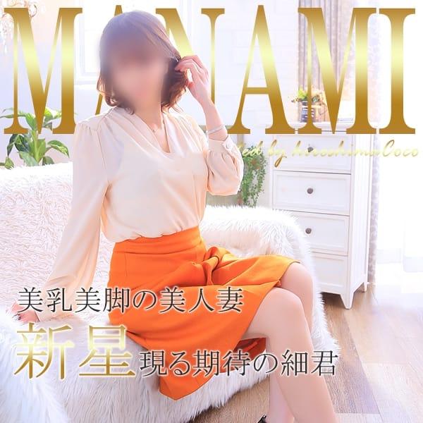 マナミ【清楚な見た目と透明感】 | 広島で評判のお店はココです!(広島市内)