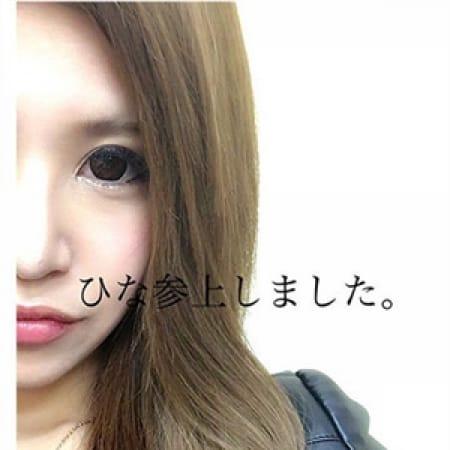 望月ひな【プレミアAV嬢】   SCREEN(スクリーン)(徳島市近郊)