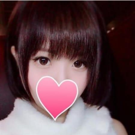 美咲りんか【プレミアレディ】 | SCREEN(スクリーン)(徳島市近郊)