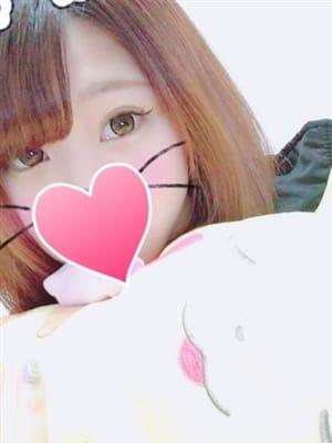 「GIF*」04/22(日) 21:30 | HARUの写メ・風俗動画