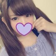 りおな | 愛してラグランジェ(名古屋)