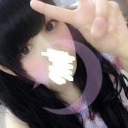 まいか | 愛してラグランジェ(名古屋)