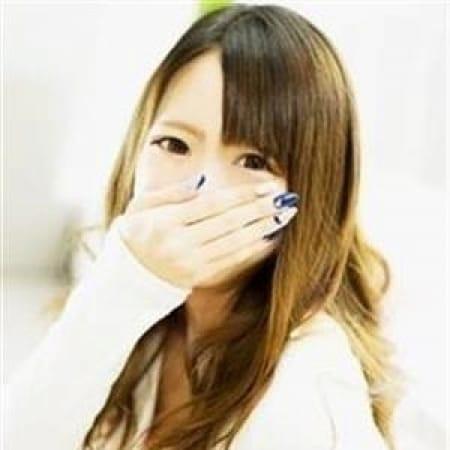 おんぷ【小柄で可愛い女の子】 | 神戸デリヘルクリスタル(神戸・三宮)