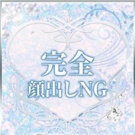 うらん【超美乳スレンダー美女】 | 神戸デリヘルクリスタル(神戸・三宮)
