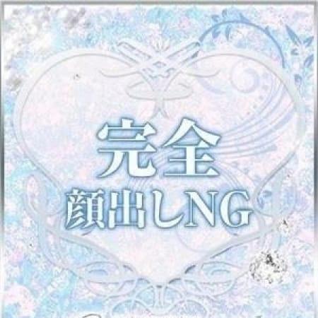 チェリー【 超癒し系美女】 | 神戸デリヘルクリスタル(神戸・三宮)