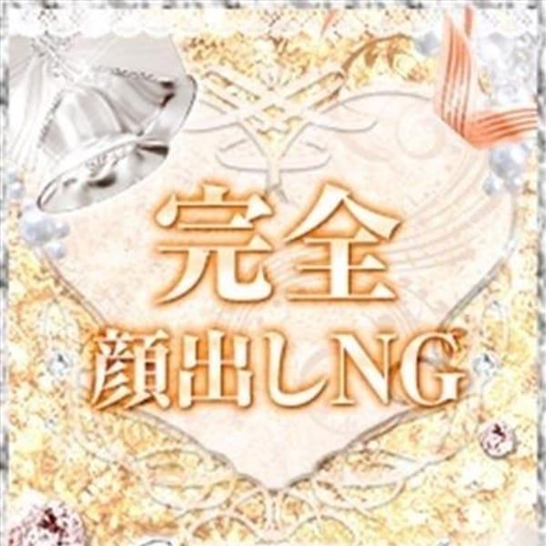 陽菜~ヒナ【幼さ残る清楚系美女♪】 | 神戸デリヘルクリスタル(神戸・三宮)