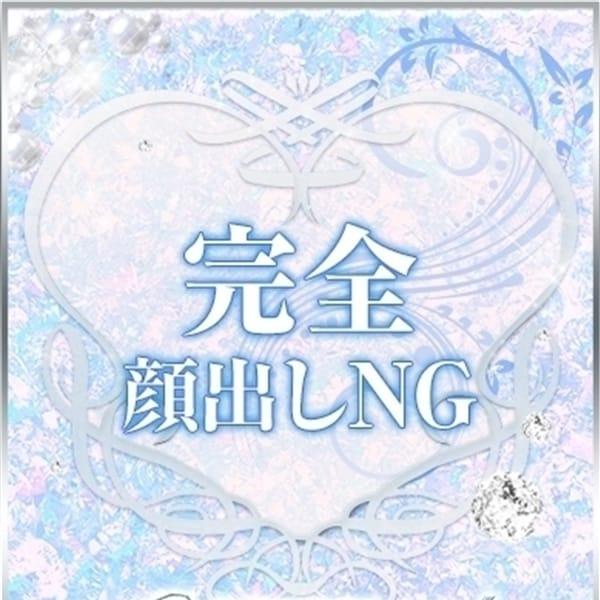あすか【愛くるしい小悪魔】 | 神戸デリヘルクリスタル(神戸・三宮)