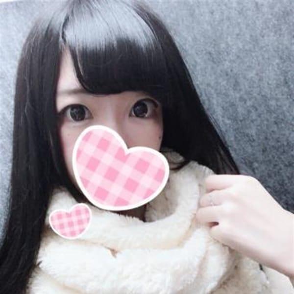 ノイ【後悔ないビジュアル】 | 神戸デリヘルクリスタル(神戸・三宮)