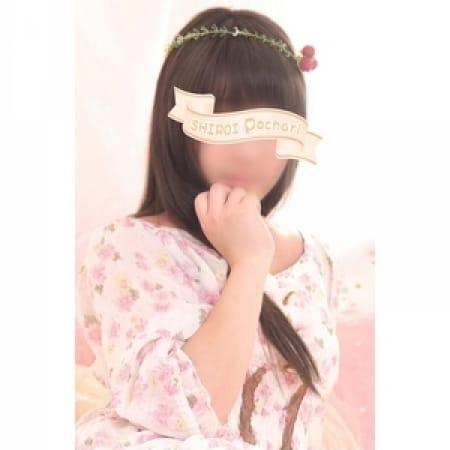 うらら【オジサマ大好きガール】 | 白いぽっちゃりさん 仙台店(仙台)