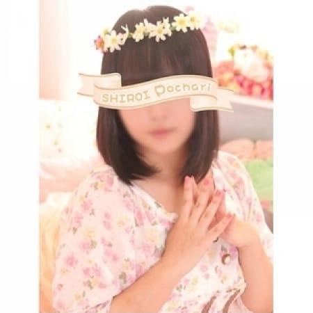 ひまり【S級美形!Mっ気ガール】 | 白いぽっちゃりさん 仙台店(仙台)