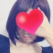 ゆづき【未経験清楚系美女】 | 激カワ素人のエッチなご奉仕エステ2(仙台)