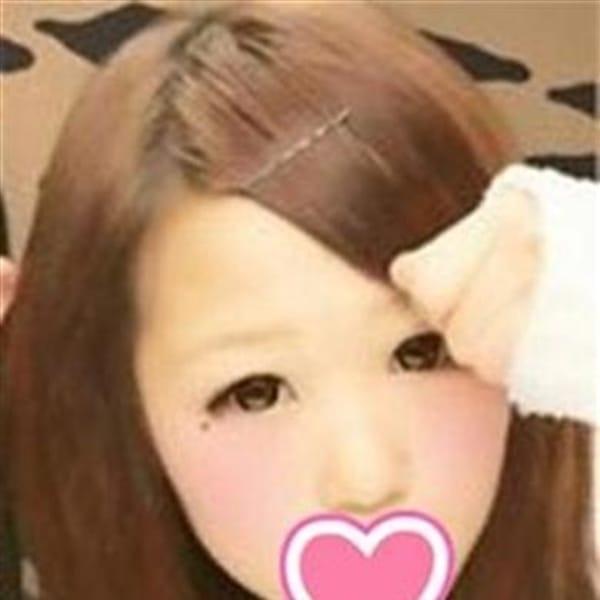 もな【ロリ系美少女】   激カワ素人のエッチなご奉仕エステ2(仙台)