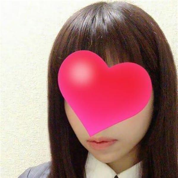 りのん【超S級超超激可愛っ!】   激カワ素人のエッチなご奉仕エステ2(仙台)