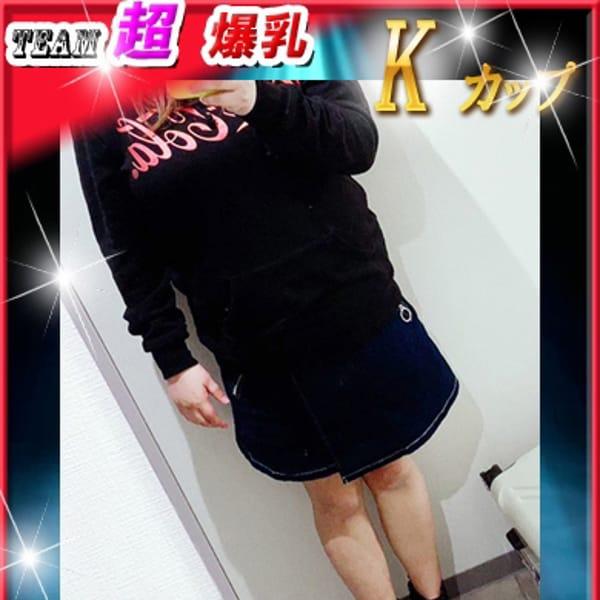 きよみ【酔うと淫乱度200%】 | ダンシングおっぱいTEAM爆(仙台)