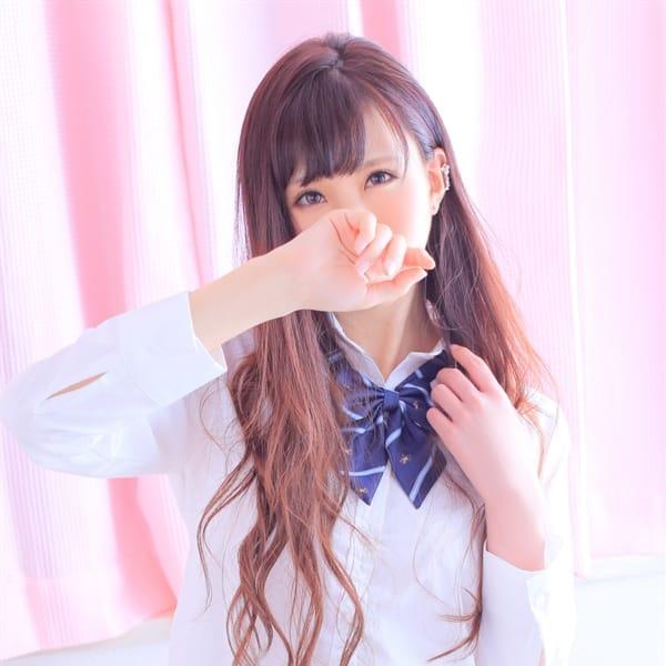 みなみ【清純派超可愛モデル系】 | 美女専門店ラブギャル学園(岡山市内)